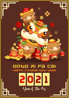 Бык играет в танец льва на праздновании китайского нового года