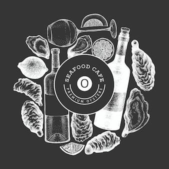 カキとワインのデザインテンプレート。チョークボードに描かれたイラストを手します。シーフード 。デザインメニュー、パッケージ、レシピ、ラベル、魚市場、シーフード製品に使用できます。
