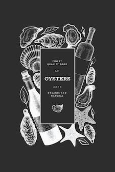 牡蠣とワインのデザインテンプレート。