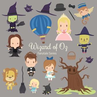 Сказочный волшебник серии oz