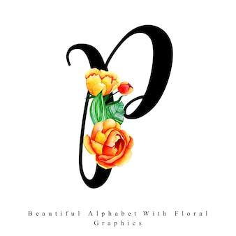 アルファベットの手紙p水彩の花の背景