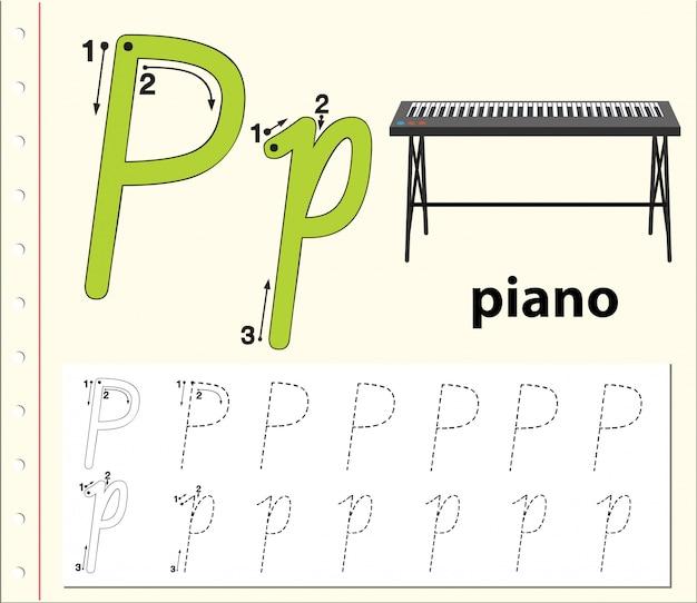 アルファベットのワークシートをトレースするpの文字