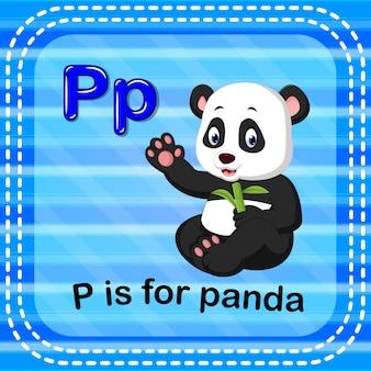 フラッシュカードの手紙pはパンダ用です