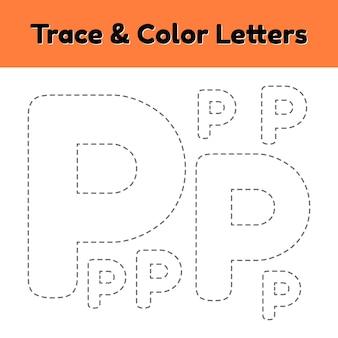 幼稚園と就学前の子供のためのトレースラインレター。 pを書いて色をつける。