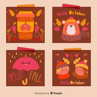 가을 카드 팩
