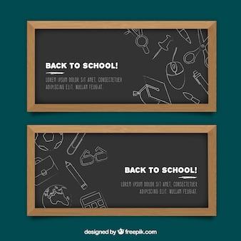 黒板の学校のバナーのバックパック