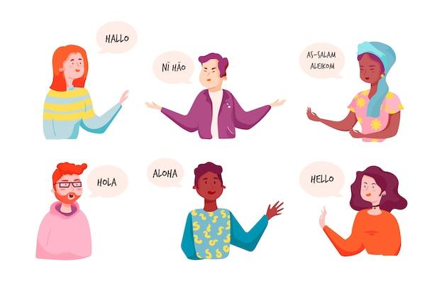 さまざまな言語を話している人々のパック
