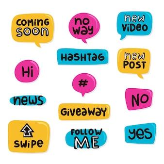 ソーシャルメディアの俗語のパック
