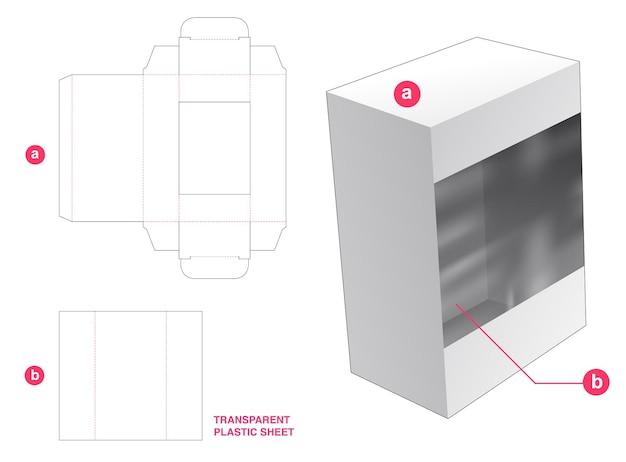 透明なプラスチックシートダイカットテンプレートとパッケージボックス