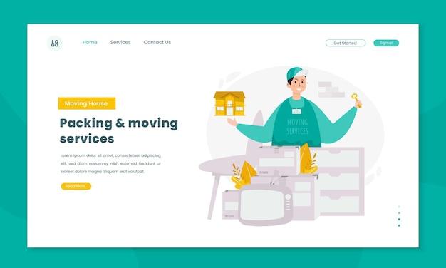 Концепция целевой страницы иллюстрации услуг упаковки и переезда
