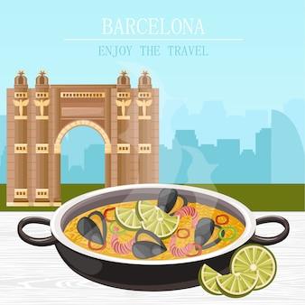 Paella national spanish dish