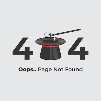 ページが見つかりませんエラー404エラーのあるwebページの404テンプレート