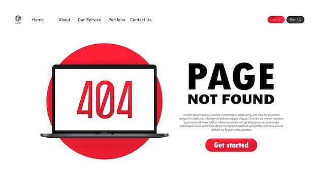 페이지를 찾을 수 없습니다. 노트북 화면에 404 오류 표시. 격리 된 흰색 배경에 벡터입니다. eps 10.