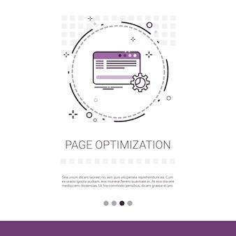 Page optimization content