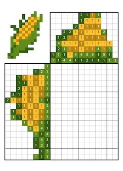 数字パズル(お絵かきロジック)で描く、子供向けの教育ゲーム、コーン