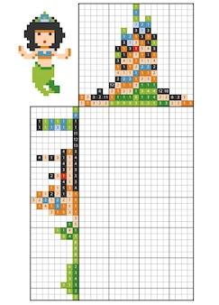숫자퍼즐(노노그램)으로 색칠하기, 어린이 교육용 게임, 인어
