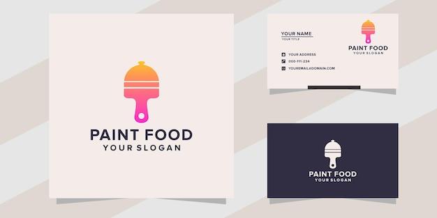 페인트 식품 로고 템플릿