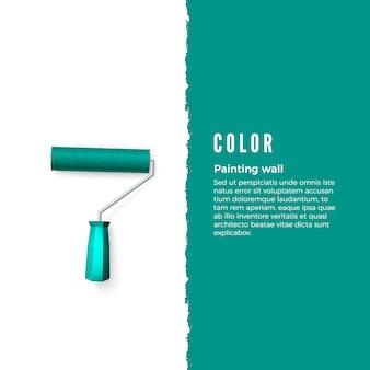 Валик с зеленой краской и местом для текста или другого на вертикальной стене. роликовая кисть для текста. иллюстрация