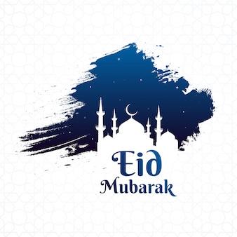 Paint stroke design with mosque for eid mubarak festival