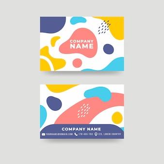 Окрашенный дизайн шаблона визитной карточки