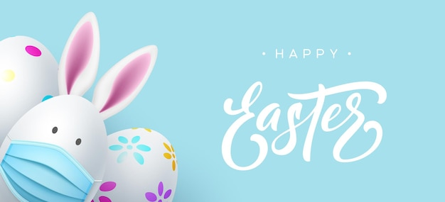 토끼 귀와 마스크와 부활절 달걀을 그렸습니다. 코로나 바이러스, covid-19 보호 휴가 개념.