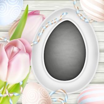 Окрашенные пасхальные яйца.