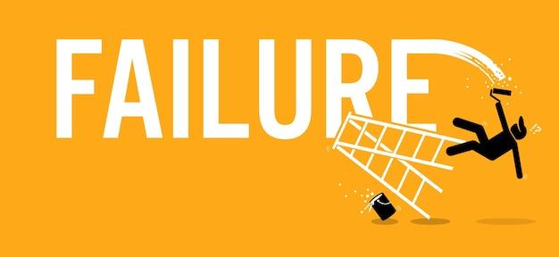 Художник нарисовал на стене слово «провал», но упал. понятие неудачи, проигрыша и невезения.