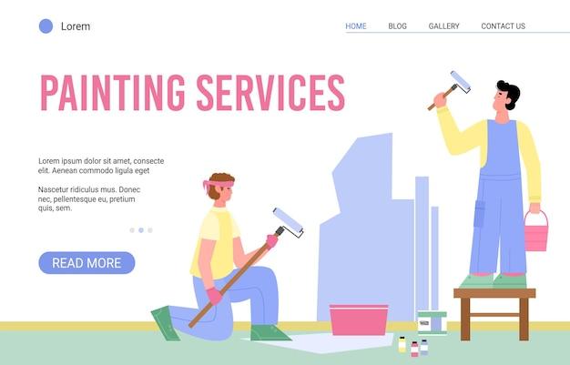 漫画のキャラクターと絵画サービスのウェブページのデザイン