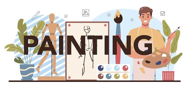 인쇄 상의 헤더를 페인팅합니다. 그림과 공예를 배우는 미술 도구를 들고 있는 학생. 미술 학교 교육, 스케치 및 색칠 수업. 격리 된 평면 벡터 일러스트 레이 션