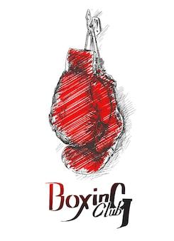 ボクシンググローブのペア手描きスケッチベクトル図