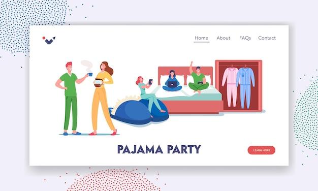 パジャマパーティーランディングページテンプレート。家庭服、着心地の良いナイトウェア、天然素材のスリッパを履いたキャラクター。朝のコーヒーとカップル。漫画の人々のベクトル図
