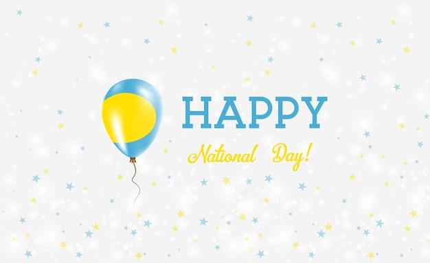 パラオ建国記念日愛国ポスター。パラオの旗の色で飛ぶゴム風船。バルーン、紙吹雪、星、ボケ、輝きのパラオ建国記念日の背景。