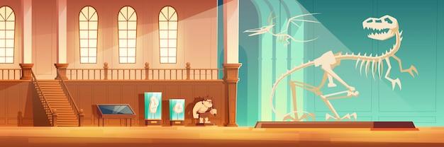 Палеонтологический музей интерьера мультфильма