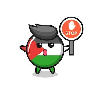 정지 신호를 들고 있는 팔레스타인 국기 배지 캐릭터 그림, 티셔츠, 스티커, 로고 요소를 위한 귀여운 스타일 디자인