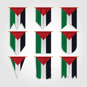 さまざまな形のパレスチナの旗、さまざまな形のパレスチナの旗