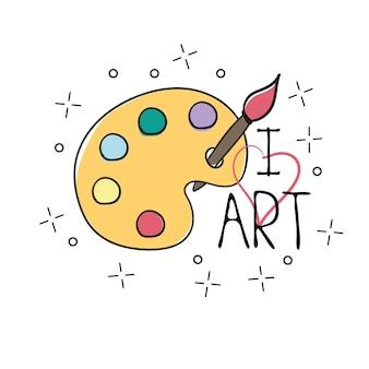 페인트 브러시 손으로 그린 개요 낙서가 있는 팔레트. t-셔츠에 대 한 벡터 스케치