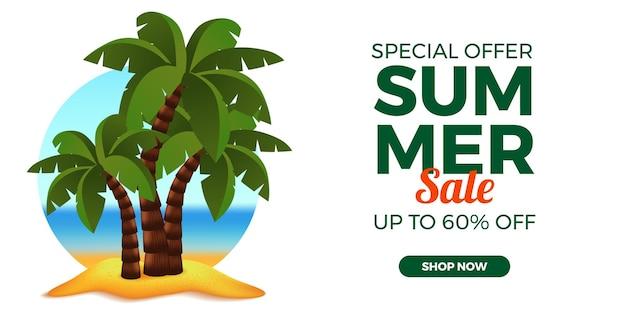 여름 판매 제공 배너 프로모션 템플릿을위한 해변에서 야자 코코넛 나무