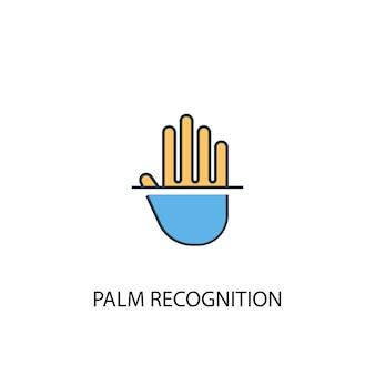 手のひら認識コンセプト2色線アイコン。シンプルな黄色と青の要素のイラスト。手のひら認識コンセプト概要シンボルデザイン