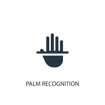 手のひら認識アイコン。シンプルな要素のイラスト。手のひら認識コンセプトシンボルデザイン。 webおよびモバイルに使用できます。