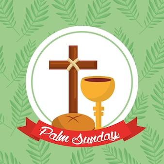 パーム日曜日のパンのクロスカップリボン緑の背景