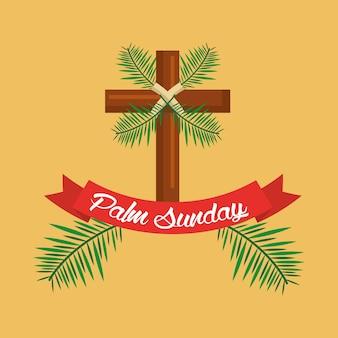 パーム日曜日クロスブランチリボンお祝い