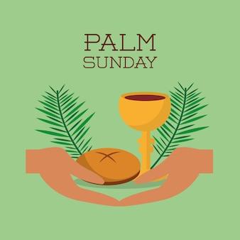 パーム日曜日のパンとカップの緑の背景を手渡す