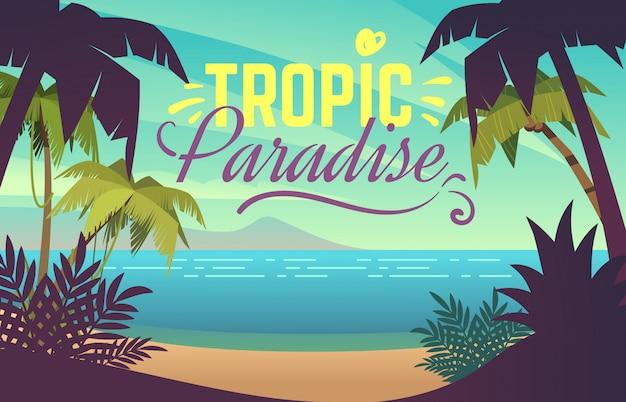 ヤシの木のビーチ。砂の海岸のビーチの波とヤシの木と海の夕日、モルディブの熱帯のデザイン。夏休み