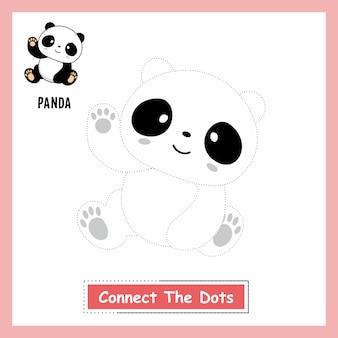 パンダの動物が子供たちを描くドットワークシートを接続する