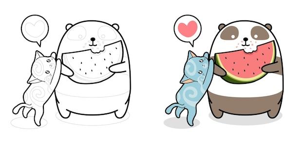 パンダは子供のためのスイカの漫画の着色のページを食べています