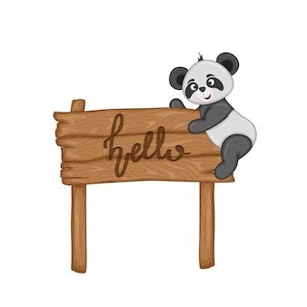 ベクトルに「こんにちは」と刻まれた木製看板のパンダ。漫画のイラスト。