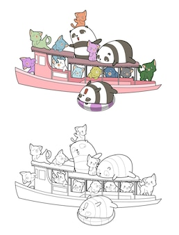 Pandas and cats with boat in holiday cartoon coloring page