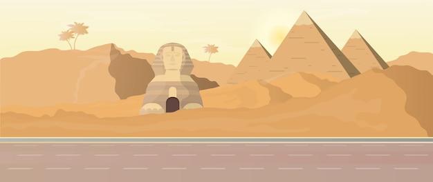 古代エジプトのピラミッドのパノラマ