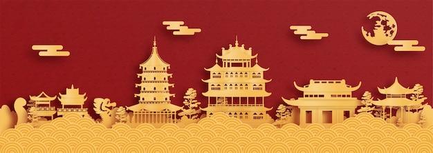 항 주, 중국의 세계적으로 유명한 랜드 마크의 파노라마 엽서 및 여행 포스터.