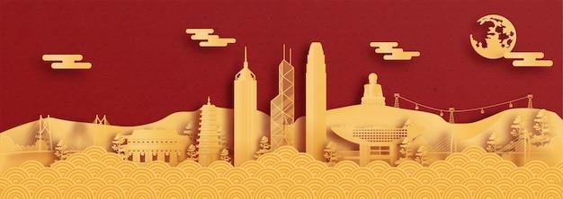 홍콩, 중국의 세계적으로 유명한 랜드 마크의 파노라마 엽서 및 여행 포스터.